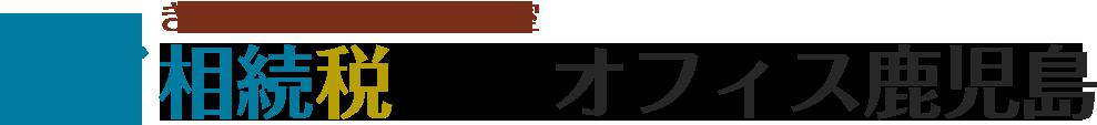 » 日本経済新聞全国版に相続・贈与の専門家として掲載されました。